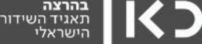 Kan (Israeli Public Broadcasting) - News