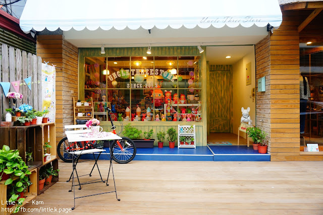 小金遊台北。女生必逛的 三叔公雜貨店