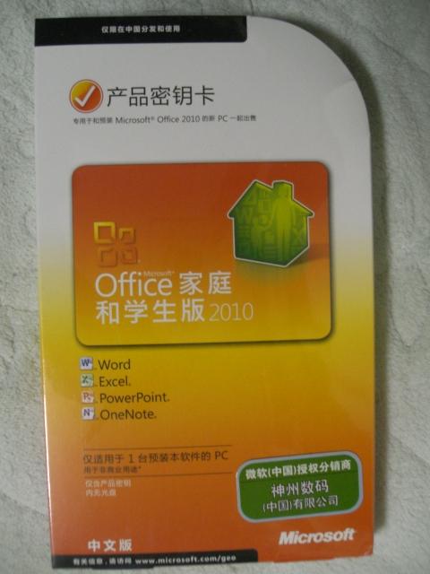 Office の言語アクセサリ パック - Office サポート