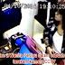 Vedeo : CCTV Merekam 2 Penipu Wanita Dalam Toko