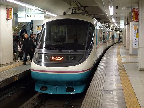小田急電鉄 20000形RSE1 ホームウエイ75号 唐木田行き(引退)