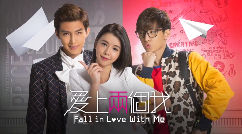 سریال تایوانی سقوط در عشق با من