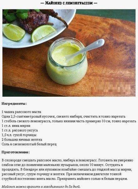 Соус рецепты простые 137