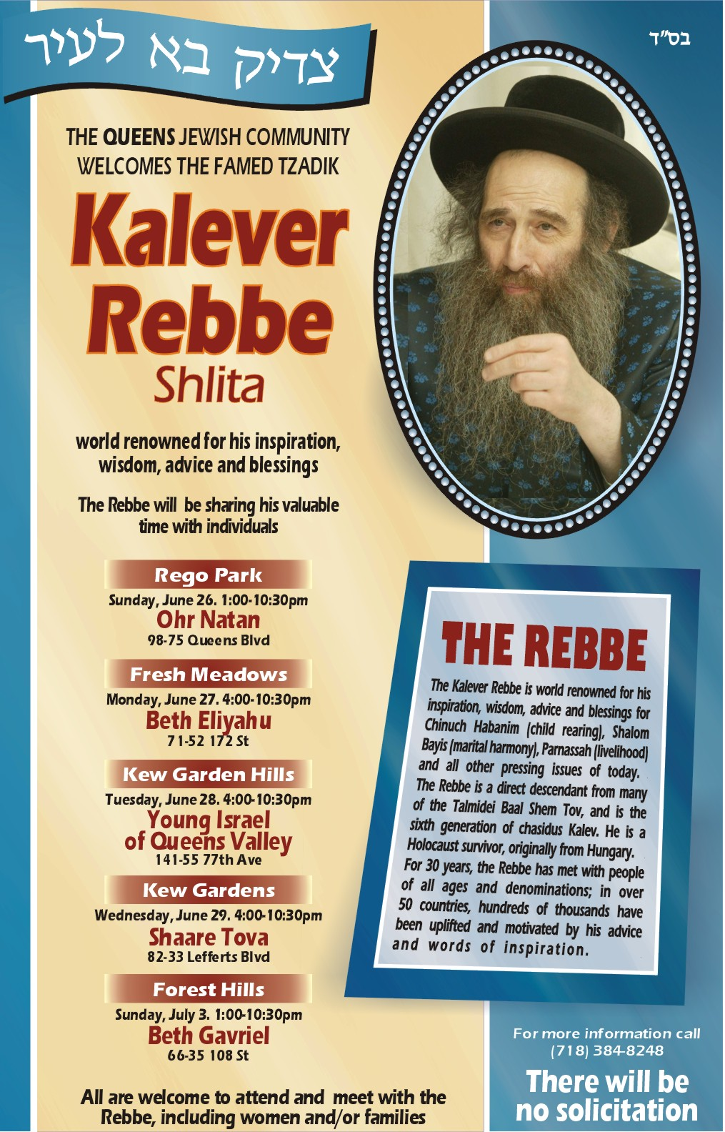 Parshablog the kaliver rebbe in queens - Young israel of kew garden hills ...