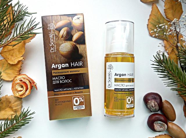 """Dr. Sante Argan Hair Масло для волос """"Восстановление и защита"""""""