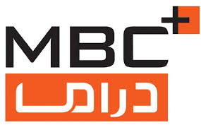 Watch Mbc Drama Plus Live Online channel Streaming Free