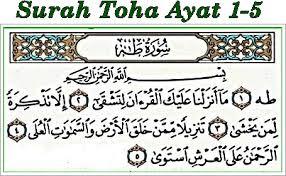 Doa Untuk Melembutkan Hati Yang Keras Dengan Surat Taha Ayat 1-5
