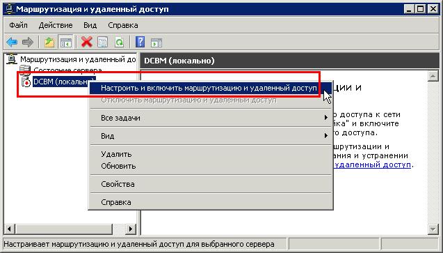 Vpn сервер настройка маршрутизации закажите продвижение сайтов оптимизация seo раскрутка ipb