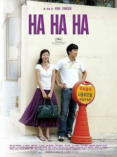 "Poster do filme ""Hahaha"""