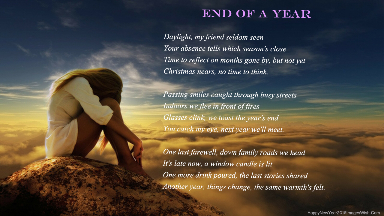 happy new year poems 2016