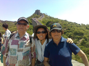 The Great Wall with mom and dad