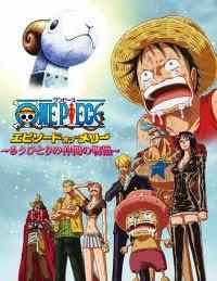 One Piece Special 7: Mou Hitori No Nakama No Monogatari