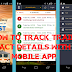 How to Track the Exact Train Details using Mobile App