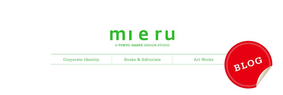 mi e ru | Design Studio