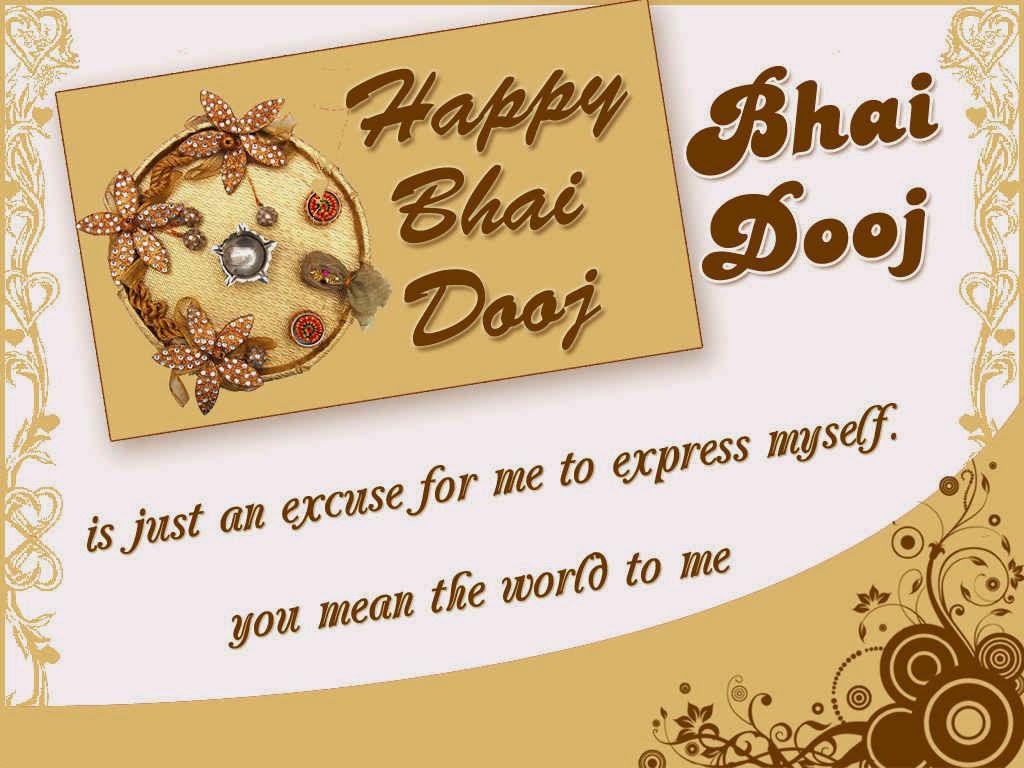 Happy Bhai dooj desktop Quote Photo