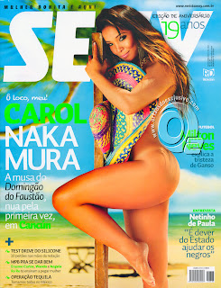 001%2B%25281%2529 Baixar Revista Sexy   Carol Nakamura 11/2011