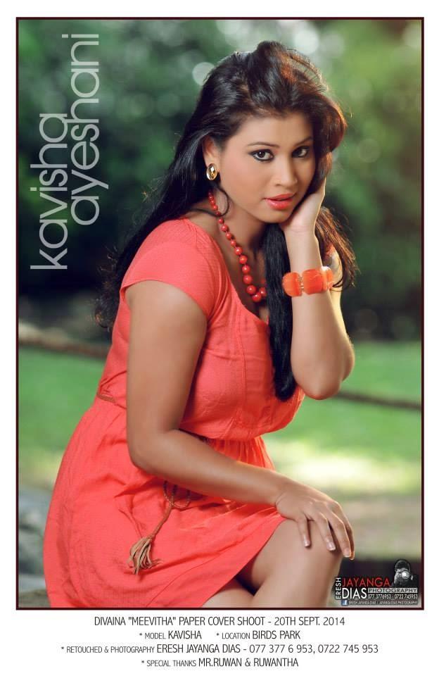 Kaveesha Ayeshani orange