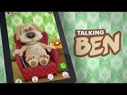 لعبة الكلب الناطق talking ben the dog
