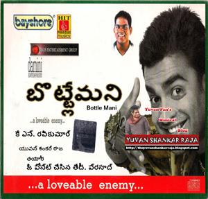Bottle Mani Telugu Movie Album/CD Cover
