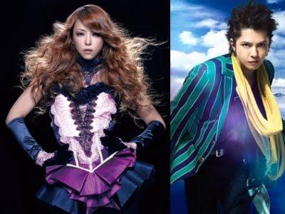 Namie Amuro e Hyde