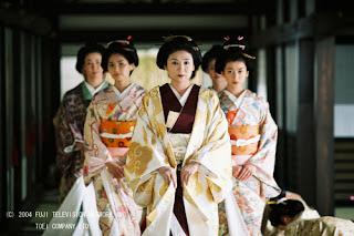 Hậu Cung Nhật Bản