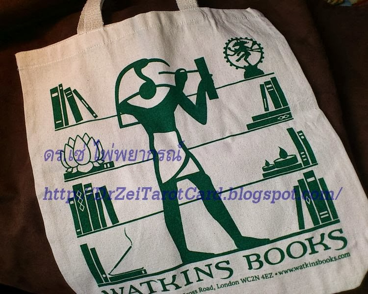 ถุงผ้า thoth เทพอียิปต์ ไพ่พยากรณ์ ลดโลกร้อน cloth bag