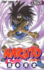 Ver Descargar Naruto Manga Tomo 27