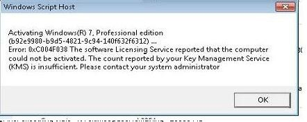 kms activation windows 7