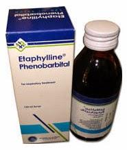إيتافيللين شراب Etaphylline syrup  موسع للشعب الهوائية
