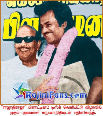 Super Star Rajinikanth Pictures 32