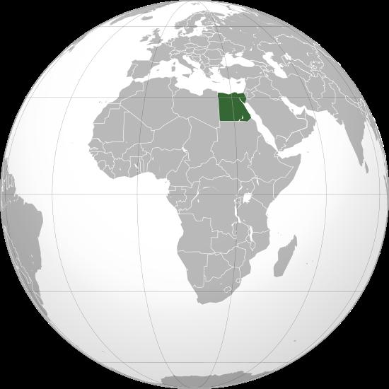 Globo Terráqueo Egipto