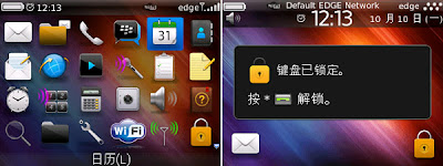 1 111020105550 1 Free Time Break os7 icon theme for bb 83xx,87xx,88xx os4.5