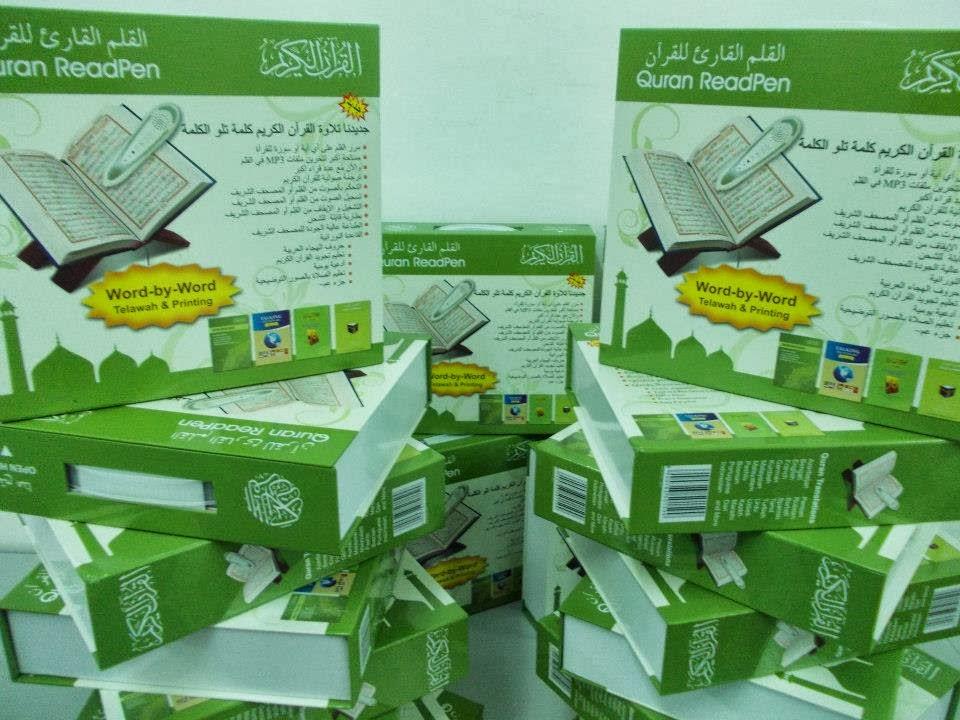 Tercari-cari cara mudah belajar Al-Quran?