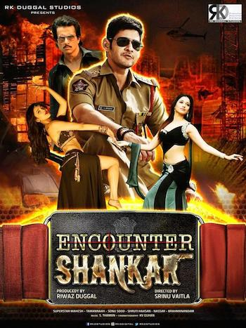 Encounter Shankar 2014 Dual Audio Hindi BluRay Download
