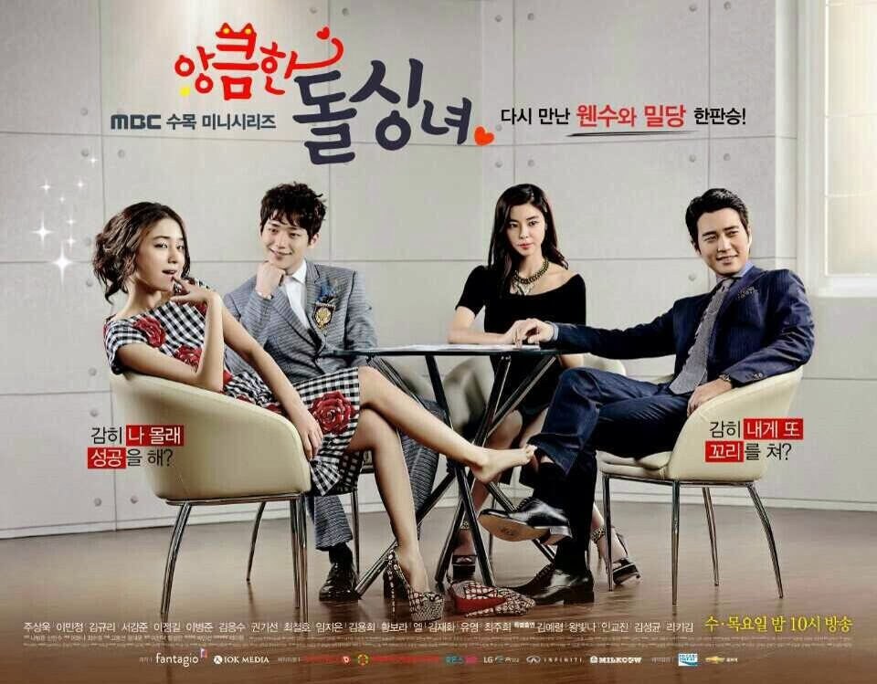 [Indicação] K-drama ~ Cunning Single Lady Cunning-Single-Lady-Poster2