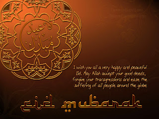 Eid mubarak wallpapers, images, Eid ul fitr, emotions, greetings, wishes, cards,poetry, animation