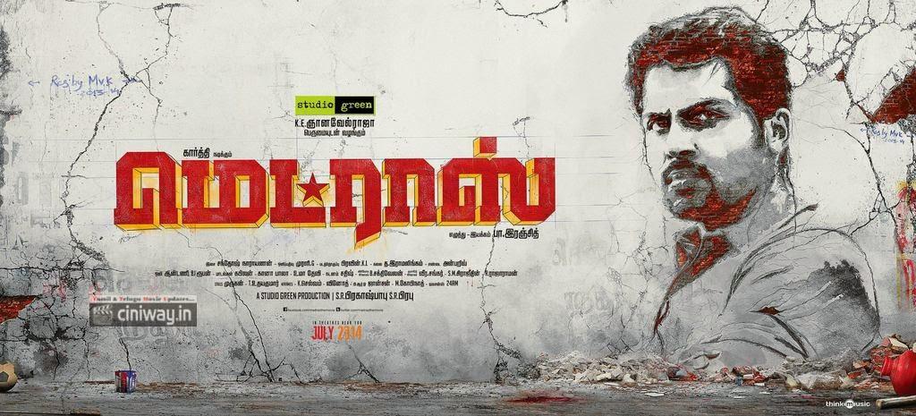 Karthi's Madras Movie First Look
