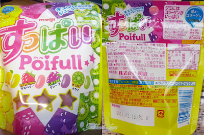 Candy Japan - Suppai Poifull