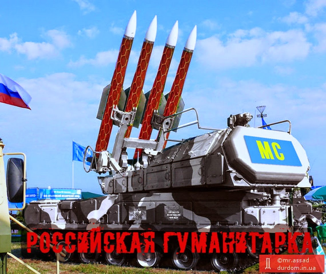 Russia's humanitarian aid