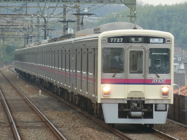 京王電鉄 快速 新宿行き2 7000系幕式