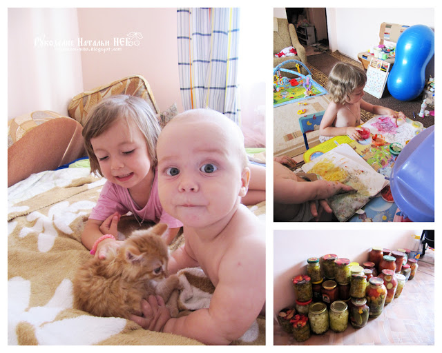 дом и дети