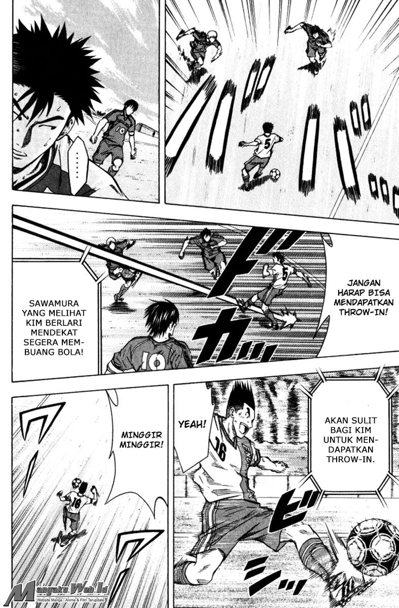 Area no Kishi Chapter 64-9