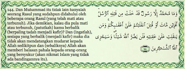 Bacaan surah Ali-Imran, ayat 144: