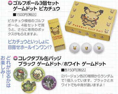 Pokemon Game Dot Series Golfboll & Collectable Can Badges PokeCenJP