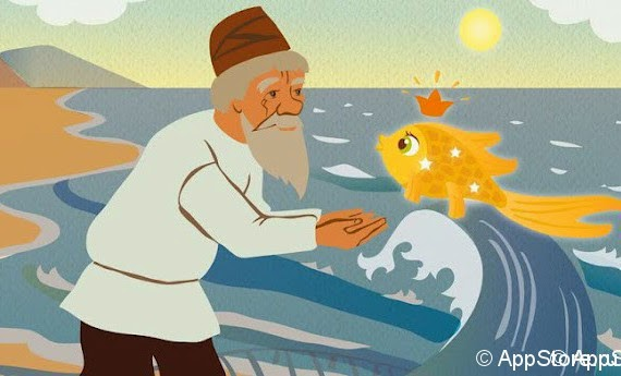 иллюстрация к сказке о рыбаке и рыбке 4 класс