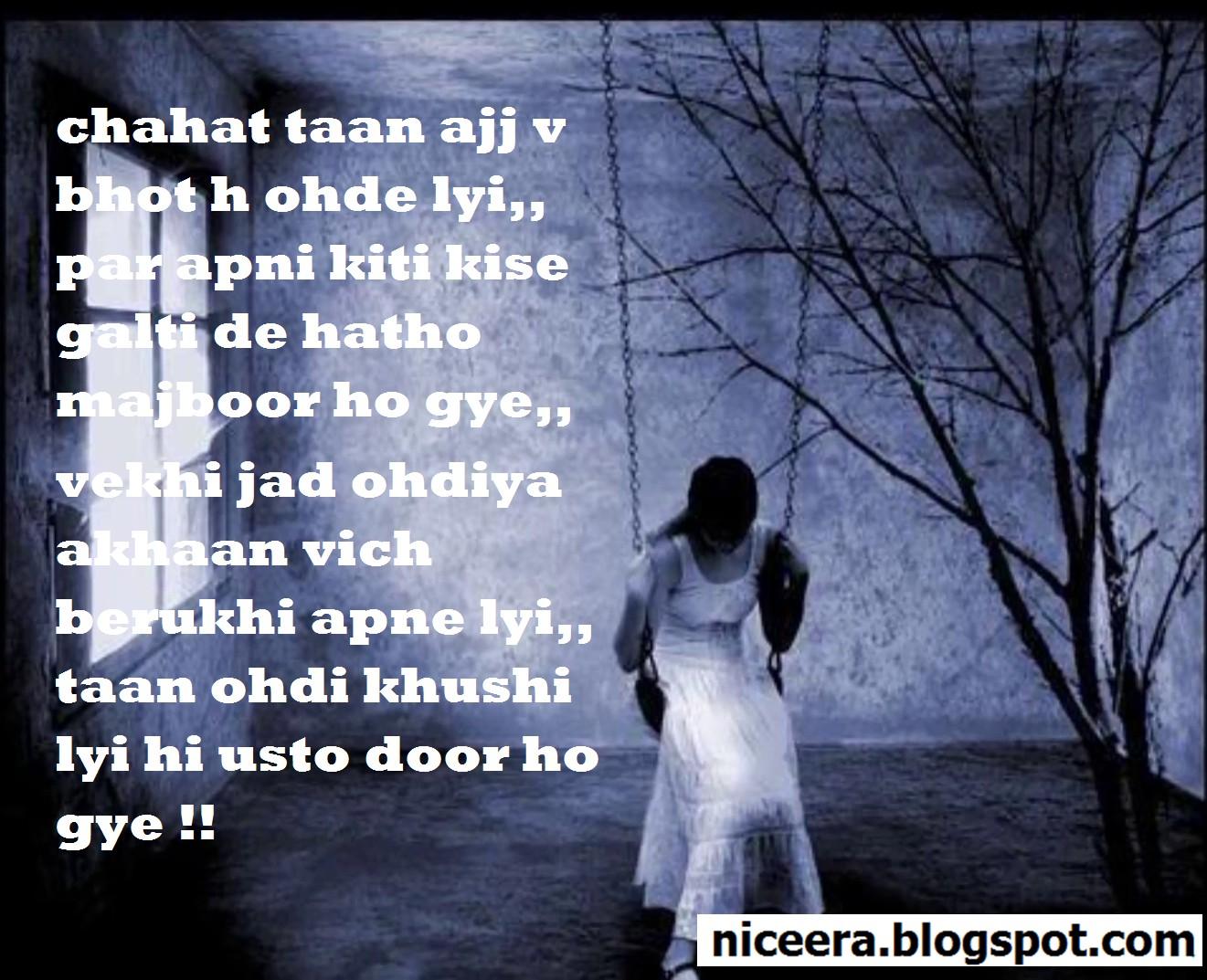 Punjabi Heart Touching Quotes. QuotesGram