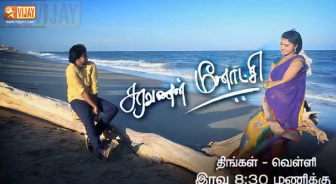 Saravanan Meenatchi – The New Season Promo Version 1,2