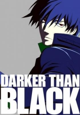 Darker than Black: Kuro no Keiyakusha Special (Dub)