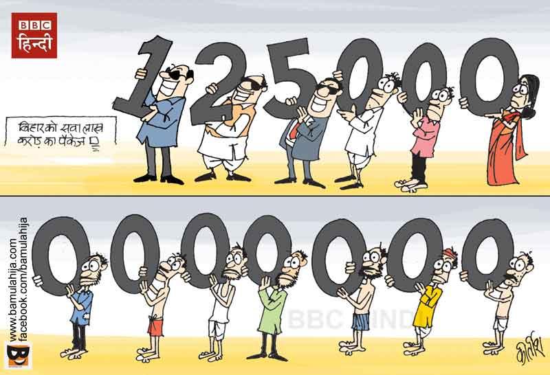 Political corruption in india pdf