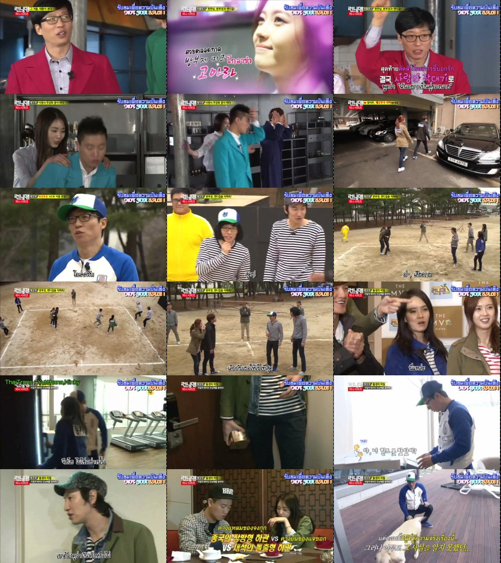 Runningman Sub Thai EP139